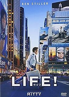 LIFE!/ライフ [AmazonDVDコレクション]
