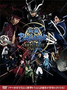 戦国BASARA-MOONLIGHT PARTY-Remix 前篇