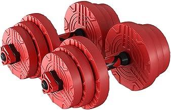 مجموعات دمبل منزلية للياقة البدنية للرجال والنساء، دمبل وزن قابل للتعديل، حديد تدريب قوي متعدد الوظائف (اللون: أحمر، الحج...