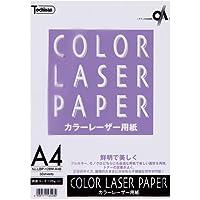 SAKAEテクニカルペーパー コピー用紙 カラーレーザー用紙 両面コート紙 A4 50枚 LBP-128M-A4B