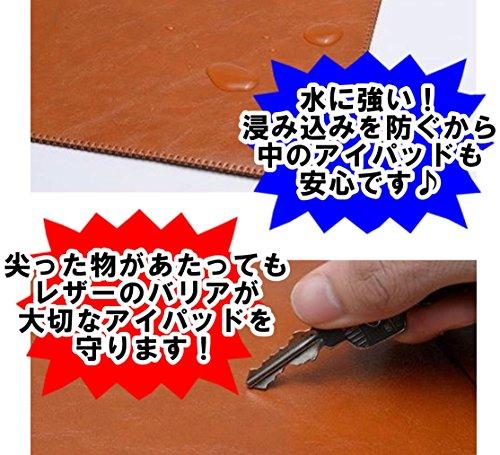 V.MiPad9.7スリーブケースレザー7.99.710.210.510.91112.9軽薄皮革アイパッドProAir9インチカバー純正タブレットスリップインポーチ袋プロエアーブラックiPad9.7黒