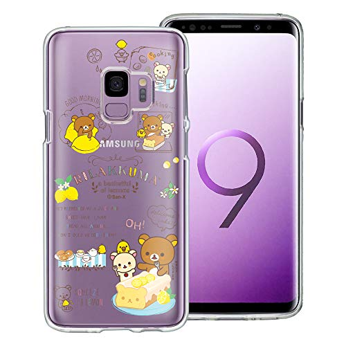 Compatible with Galaxy S9 Plus Case Rilakkuma Clear TPU Cute Soft Jelly Cover - Rilakkuma Cooking