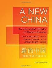 Best modern chinese design Reviews