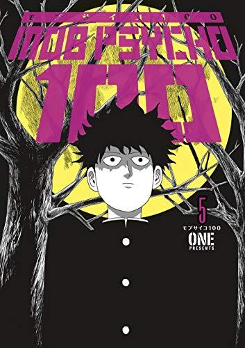 Mob Psycho 100 Volume 5