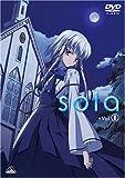 sola Vol.II[DVD]