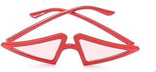 نظارات شمسية من الأشعة فوق البنفسجية