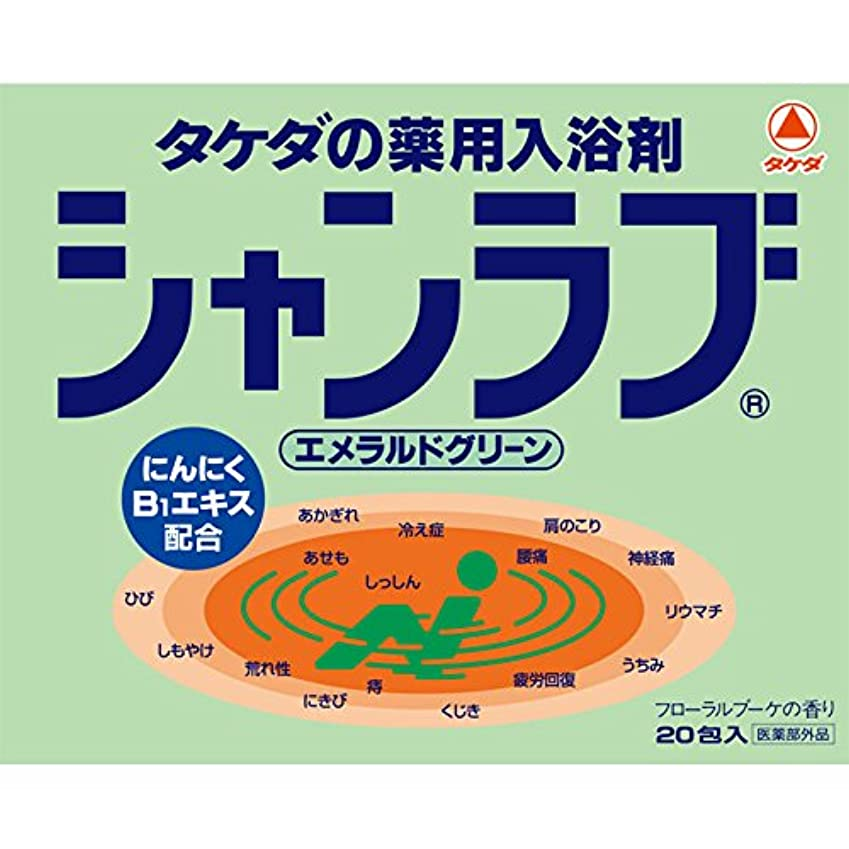 ヒゲクジラダーリン窒息させるシャンラブエメラルドグリーン 20包