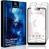 【2枚セット】Google Pixel3 XL ガラスフィルム 表面硬9H【日本旭硝子素材採用】3D Touch対応 Pixel3 xl フィルム 耐衝撃/耐久性/ P30 lite 液晶保護フィルム 2.5D ラウンドエッジ加工 HD 撥油性/疎水性/指紋防止/飛散防止/高透過 nutmeg【終身無条件無料で交換が付与されます】(Pixel3 XL)