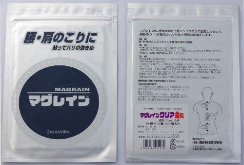 マグレインクリア 金粒 透明テープ 240粒