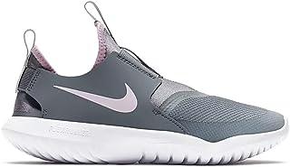 Nike Downshifter 9 (Gs) Hardloopschoenen voor kinderen, uniseks