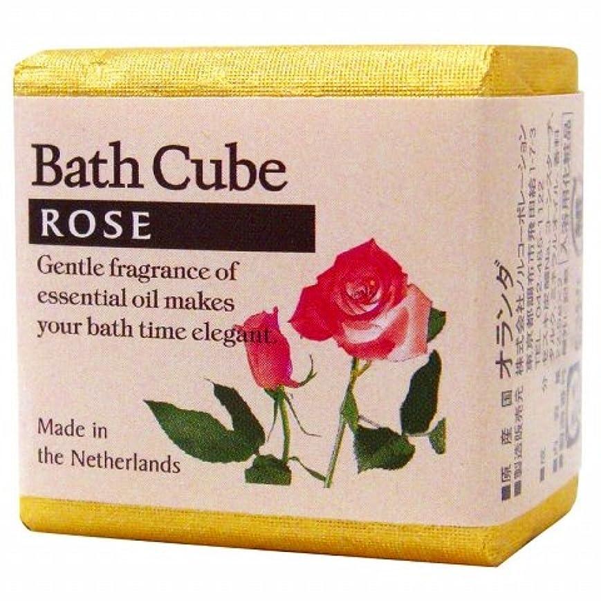 それらプレミア補足フレグランスバスキューブ「ローズ」12個セット 華やかでロマンティックなローズの香り