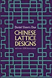 Chinese Lattice Designs (Dover Pictorial Archive)