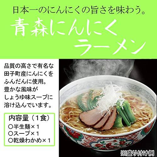 高砂食品『ご当地ラーメン』