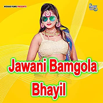 Jawani Bamgola Bhayil
