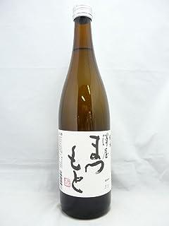 澤屋まつもと 純米酒 720ml
