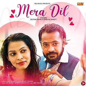 Mera Dil - Single