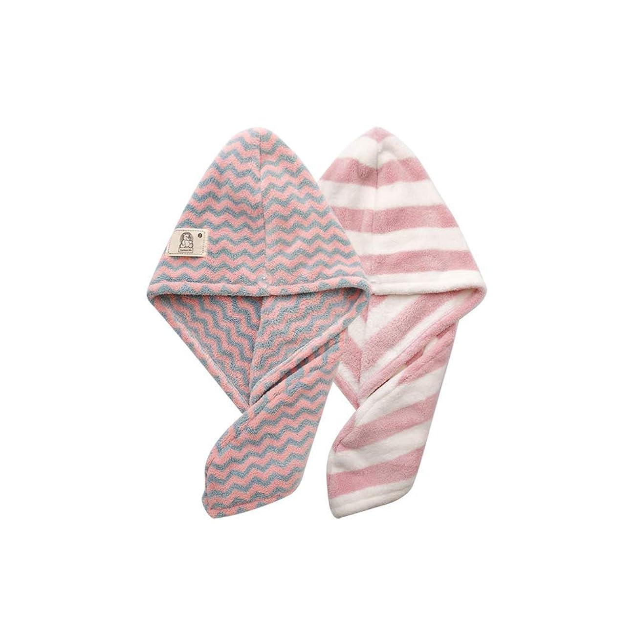 高さ未亡人おびえたChinashow 2 パック ファースト 乾性 タオル ガールズ 用 マイクロファイバー ヘア タオル ラップ シャワー キャップ 乾性 タオル ボタン付き (ピンク ストライプ +グレー 波 ストライプ)