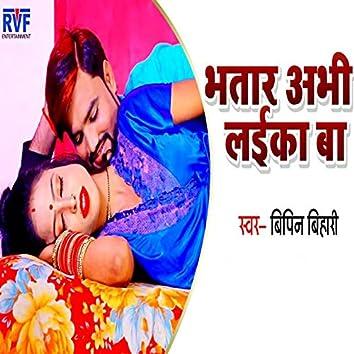 Bhatar Abhi Laika Ba