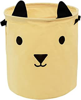 Inwagui Foldable Nursery Laundry Storage Basket with Handles Cartoon Animals Storage Bins Organizer for Kids Toys  Baby Clothes  Gift Basket Yellow