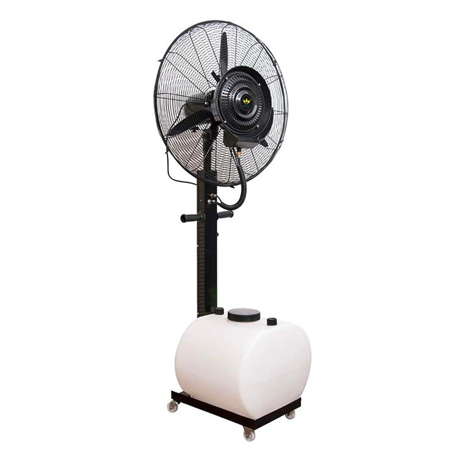 賄賂花束音節扇風機直立台座扇風機冷却扇風機サイレントエアサーキュレータファン加湿器強力な気流自動的に風速 - 固定高さ175cm