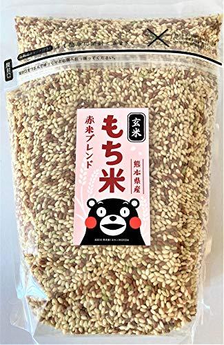【Amazon.co.jp限定】 もち米玄米&赤米ブレンド 2kg 熊本産 残留農薬ゼロ 玄米苦手な方に もっちもち食感 便利ジッパー付 [今ならモチ麦入雑穀プレゼント]