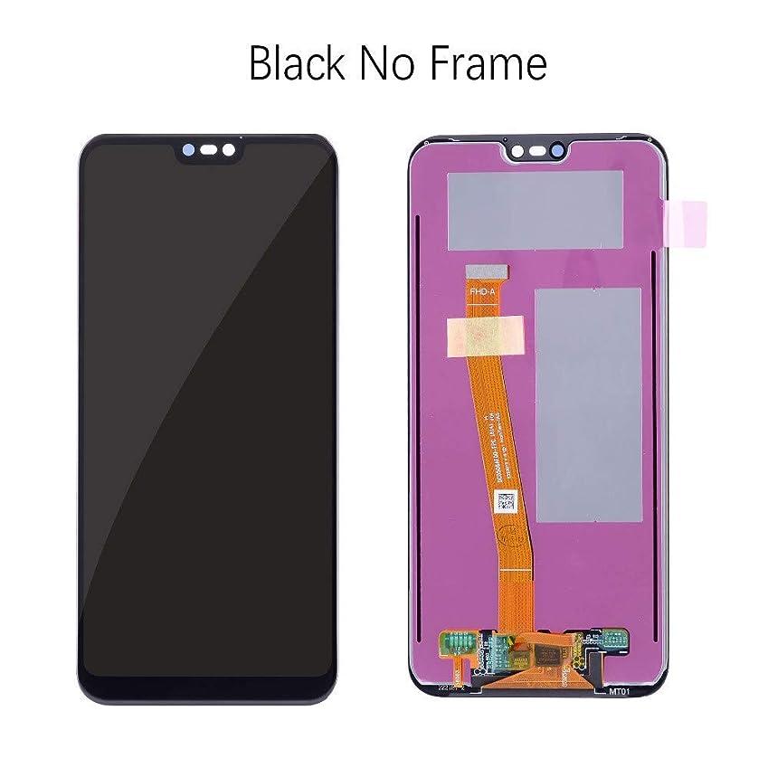 掃く即席カルシウムHuawei P20 lite/Nova 3e 交換修理用 フロントパネル LCDタッチパネル 液晶パネル 画面修理 液晶保護フィルム+修理工具セット付属 ブラック フレームなし