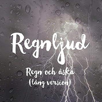Regn och åska (lång version)