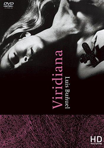 ビリディアナ  HDマスター [DVD]