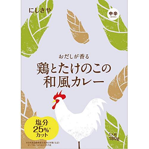 にしきや からだ想い 鶏とたけのこの和風カレー 中辛 180g