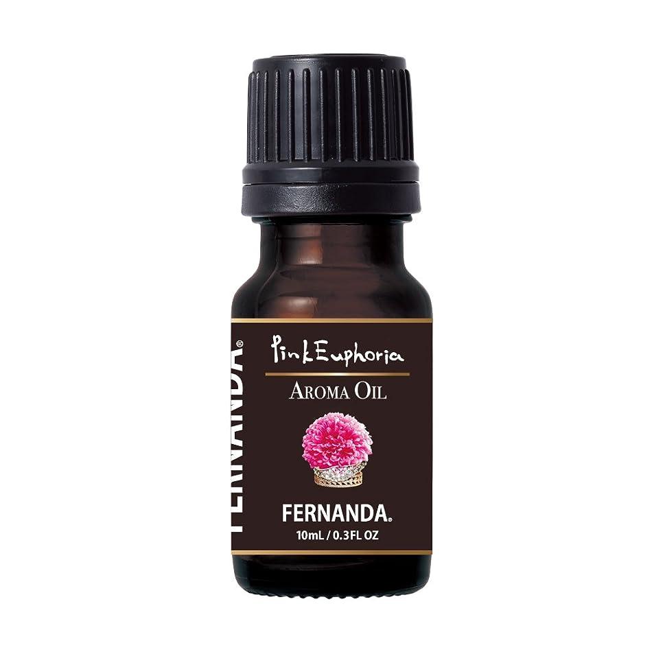 交渉する番号ギャザーFERNANDA(フェルナンダ) Fragrance Aroma Oil Pink Euphoria (アロマオイル ピンクエウフォリア)