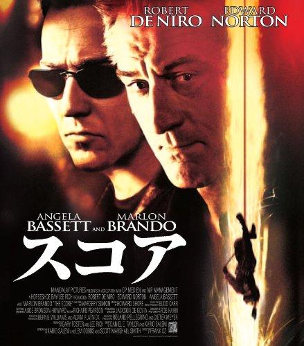 映画 スコア (2001)について 映画データベース - allcinema