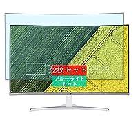 2枚 Sukix ブルーライトカット フィルム 、 Acer ED322Q Awmidx / ED322QAwmidx 31.5インチ ディスプレイ モニター 向けの 液晶保護フィルム ブルーライトカットフィルム シート シール 保護フィルム(非 ガラスフィルム 強化ガラス ガラス )