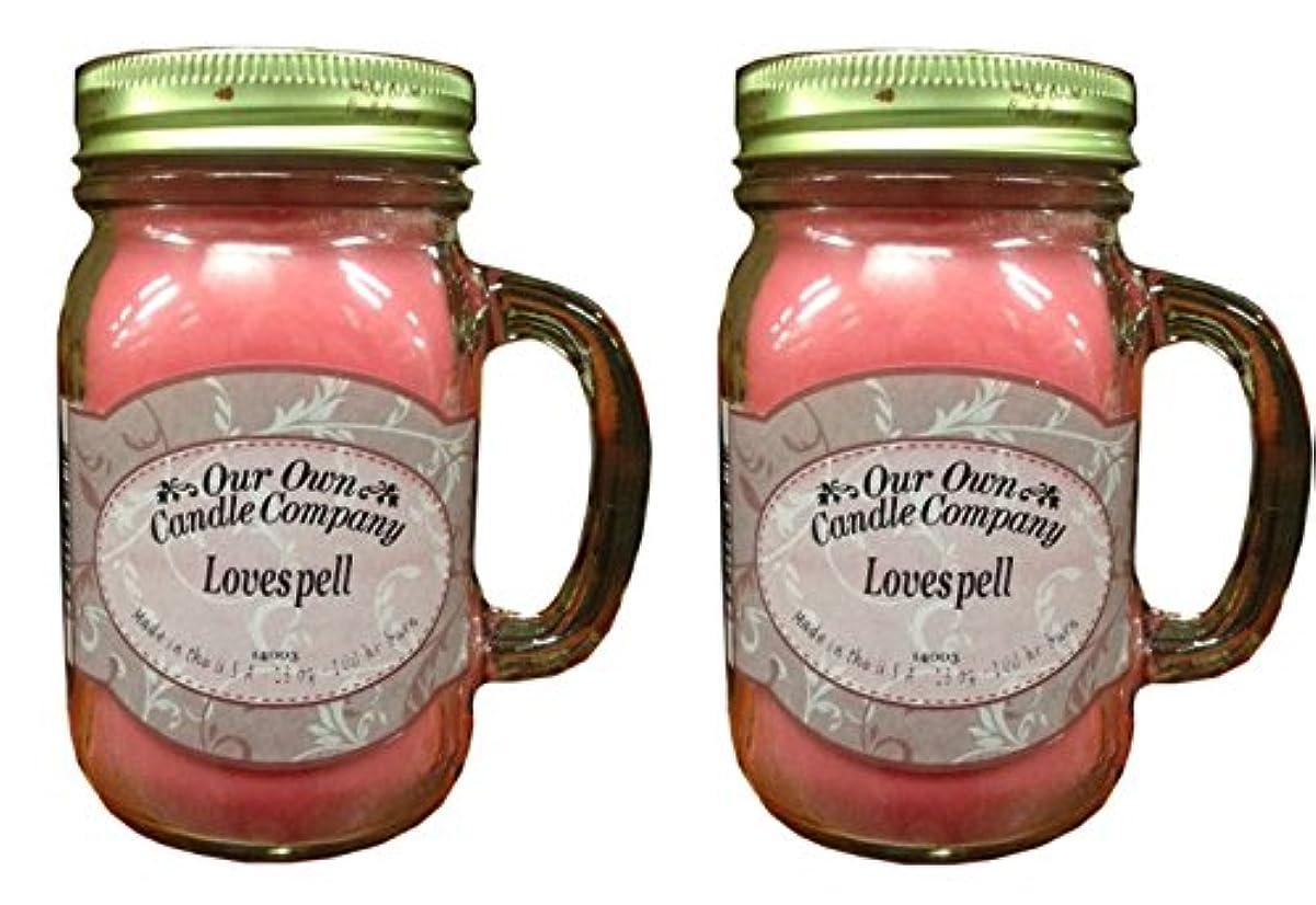 一緒すでに曖昧なLovespell 13oz 2?- Pack香り大豆ブレンドキャンドルin Mason Jars Made by Our Own Candle Co in usa-100?HR BURN時間あたりCandle