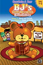 BJ's Teddy Bear Club and Bible Stories Volumes 5 & 6