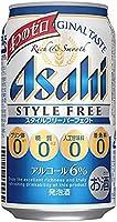 アサヒ スタイルフリー【プリン体ゼロ】 350mlx12本