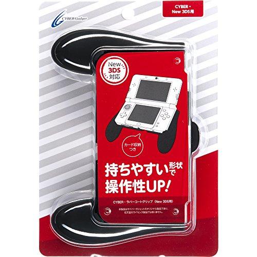 CYBER ・ ラバーコートグリップ (New 3DS用) ブラック