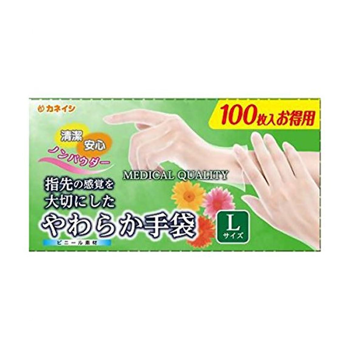 東ティモール揃える書き込みやわらか手袋 ビニール素材 Lサイズ 100枚入x4