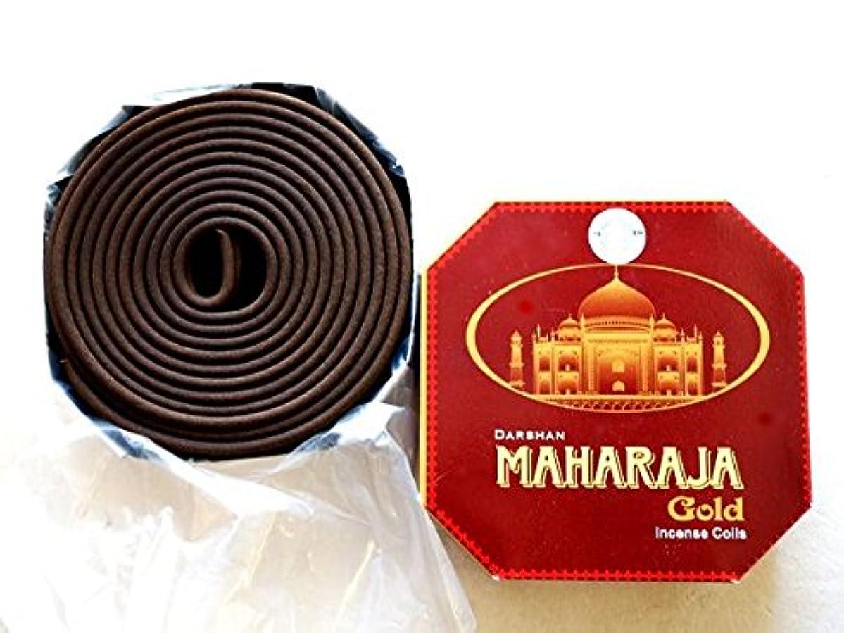 力強い繊毛宮殿バリタイ お香/渦巻き香/マハラジャゴールド/オリエンタルな香りのインド香