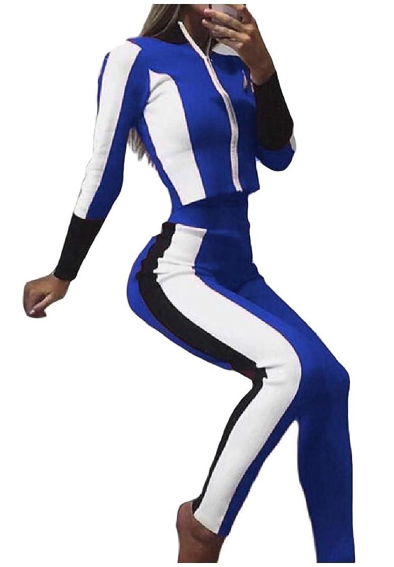 楽しむ脊椎中性Candiyer 女性スキニースティッチスタンドカラーロングスリーブクロップ2ピースセットトラックセット