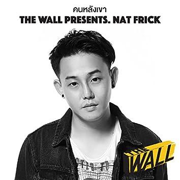 คนหลังเขา (feat. The Wall)