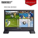 SEETEC 4K156-9HSD 15.6インチ 3G SDI ブロードキャストスタジオビデオモニタ4K 3840x2160 UHD IPS LCD 4x4K HDMIクワッドスプリットディスプレイVGA DVIプロフェッショナルライブイベントポストプロダクションディレクターフィルムカメラフィールド