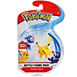 Pokemon 2 Inch Battle Action Figure 2-Pack, includes 2' Pikachu and 2' Popplio