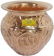SHIV SHAKTI ARTS Handmade Pure Copper Designer Kalash/Lota with Om Design Volume=300ml for Pooja and Suranamaskar Purpose Diwali Laxmi Poojan Purpose