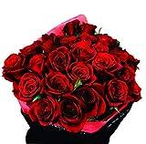 【ヴェリィヴェリィ】赤バラの花束 生花 フラワーギフト 赤 レッド バラ 30本 amazon価格です!店頭では¥6,000円で同時販売中