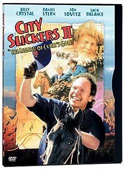 city slickers 2 dvd