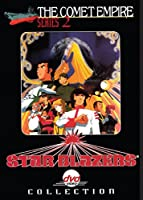 Star Blazers Series 2 Collection [DVD] [Import]