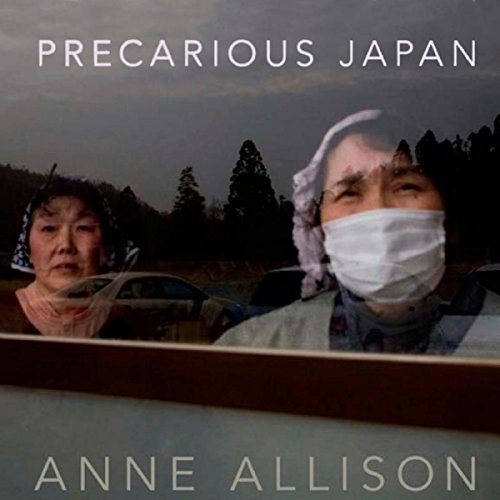 Precarious Japan cover art