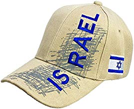 Israel Embroidered Beige Baseball Cap Hat Fashion With Israel Flag