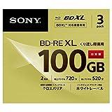 ソニー ビデオ用ブルーレイディスク (3枚パック) 日本製 3BNE3VCPS2(BD-RE 3層:2倍速 3枚パック)