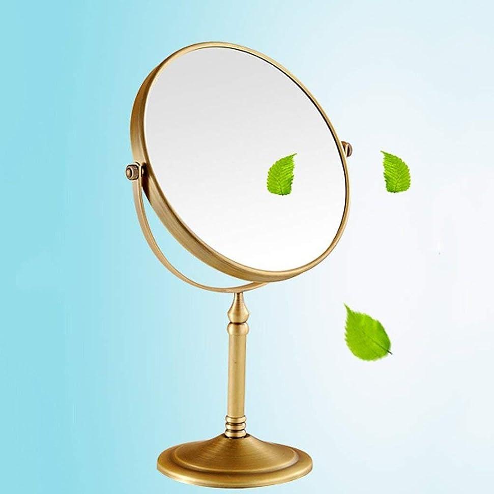 セッティング海峡ひも統計的化粧鏡デスクトップ銅アンティークダブル両面3倍拡大ゴールド8インチ化粧鏡 (色 : -, サイズ : -)